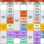Πρόγραμμα προπονήσεων της Σχολής Πολεμικών Τεχνών Μετεώρων