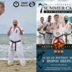 21-22-23 Ιουνίου: Summer Camp της WKB HELLAS
