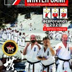 9 WINTER CAMP 2020