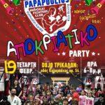 Papapoulios Budokai Fighters: Αποκριάτικο Πάρτυ αύριο Τετάρτη 19/2